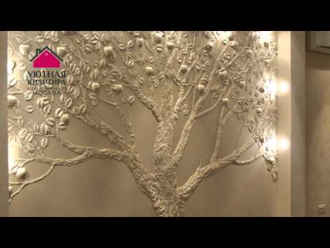 Декорирование стен своими руками: фото идеи, видео инструкция