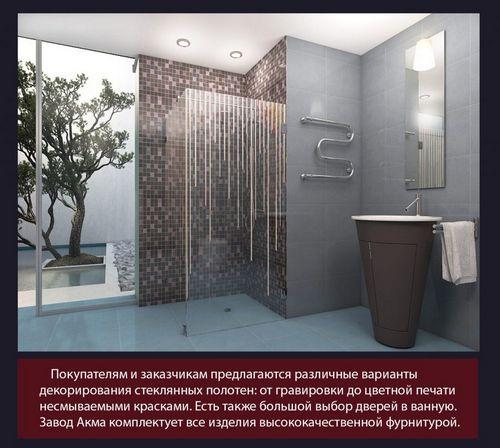 Душевые в ванную комнату - выбираем по качеству и цене