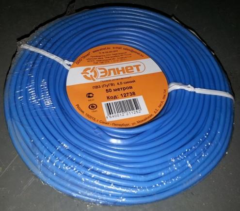 Характеристики провода ПВ-3