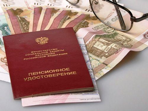 Изменения в расчетах пенсии с 14 июня 2018 года для граждан России