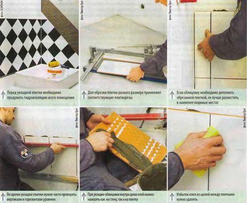 Как класть плитку на гипсокартон: от расчетов до укладки
