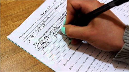 Как написать жалобу на ЖКХ, условия и правила оформления, видео