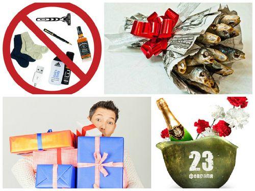 Как организовать праздник на 23 Февраля, лучшие подарки и стихи, видео