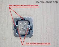Как подключить трёхклавишный выключатель света: схема, как правильно подсоединить, инструкция по установке с видео