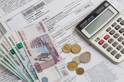 Как произвести расчет оплаты за коммунальные услуги?