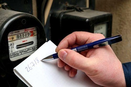 Как узнать свой счет за электроэнергию и исключить задолженность