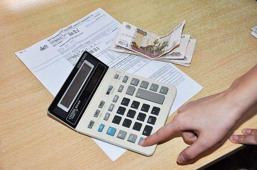 Коммунальная плата: принципы формирования, расчет и оплата