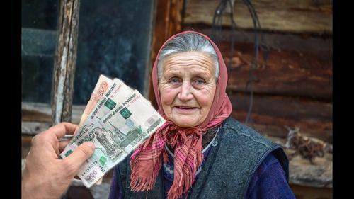 Льготы для пенсионеров, про которые мало кто знает, а чиновники не спешат рассказывать