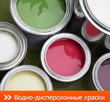 Можно ли красить водорастворимой краской новый дощатый пол?