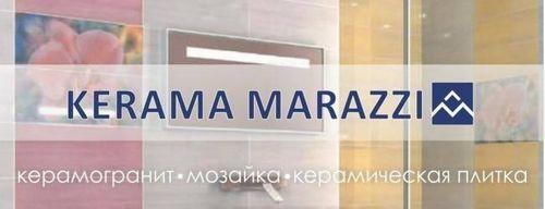 Напольная плитка Керама Марацци - идеальный вариант для кухни и ванны