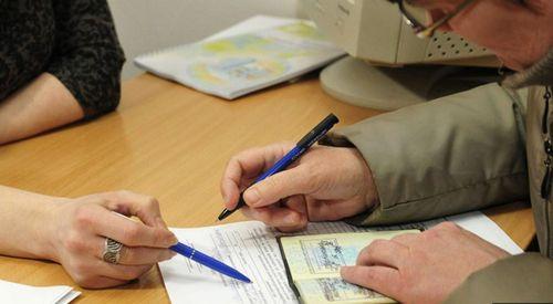 Оформление субсидии пенсионеру: что нужно знать о данной льготе