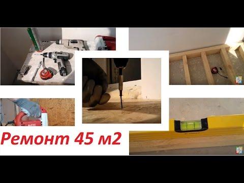ОСБ плита: фото, технические характеристики, видео, отзывы