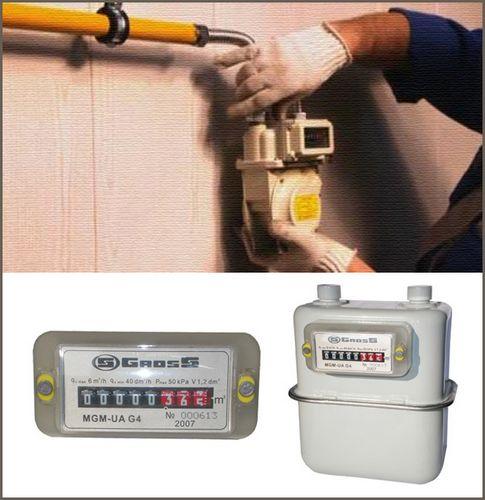 Пошаговая инструкция установки газового счетчика в квартире