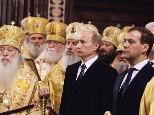Причины снижения веры россиян в экномический прорыв