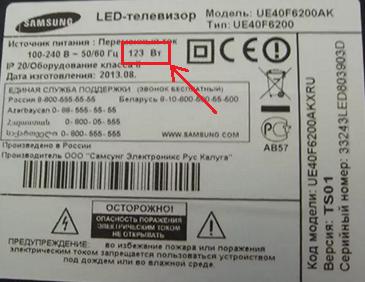 Расчет сечения кабеля по токовой нагрузке