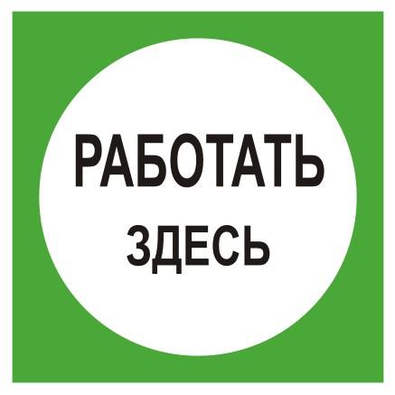 Разновидности знаков электробезопасности