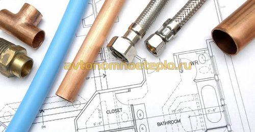Разрешение на установку и замену газового котла – СНиП, требования, документы