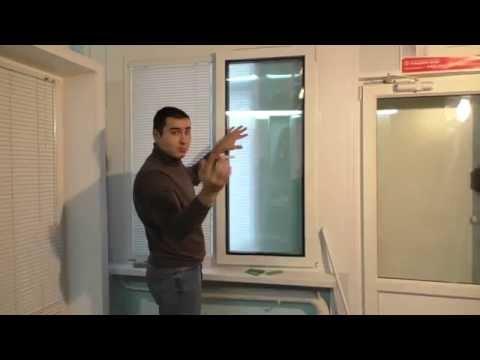 Регулировка пластиковых окон своими руками: видео инструкция регулировки на зиму-лето
