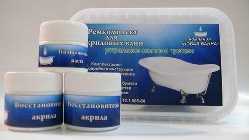 Ремонт акриловых ванн в домашних условиях