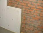 Шумоизоляция квартиры своими руками. Как сделать звукоизоляцию пола, потолка, стен.